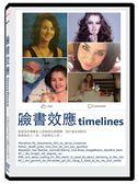 臉書效應 DVD (OS小舖)