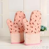隔熱手套  烘培工具 棉手套 廚房耐高溫烤箱微波爐防燙防滑手套 京都3C