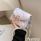 小方包 流行彩虹包包女夏2021新款潮時尚珍珠鍊條斜背包高級感網紅小方包 曼慕