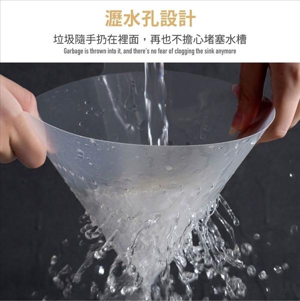 吸盤式廚房瀝水袋 廚餘袋 垃圾袋 瀝水袋 水槽 廚餘 分離湯汁 可摺疊 水槽 防堵 吸盤