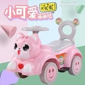 兒童扭扭車1-3歲寶寶滑滑車子溜溜車平衡滑行車妞妞車玩具搖擺車YYJ 雙十二免運