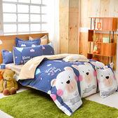 義大利Fancy Belle 加大純棉防蹣抗菌吸濕排汗兩用被床包組-熊之家