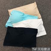【天母嚴選】冰絲無痕附胸墊平口小可愛(共四色)