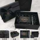 禮盒 圣誕禮盒包裝盒ins風網紅高檔生日禮物盒精致創意禮品盒空盒子男【快速出貨八折搶購】