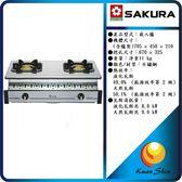 SAKURA櫻花 G-6320K 全白鐵嵌入爐