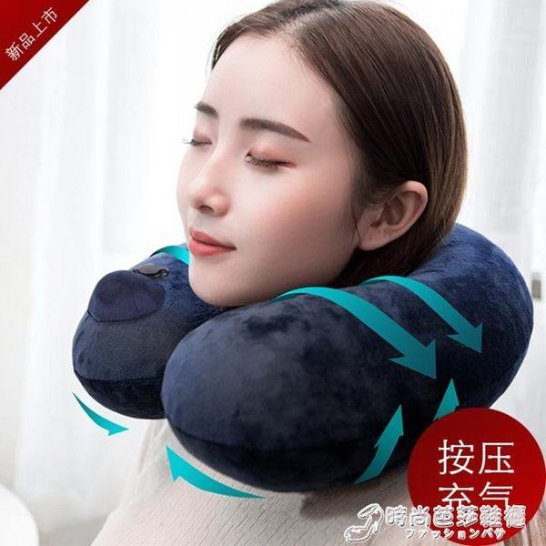 U型枕 按壓式u型枕充氣枕頭脖子護頸枕飛機旅行便攜午睡頸部靠枕u形男女 時尚芭莎