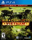 PS4 藍天對決:越南戰爭 終極版(美版...