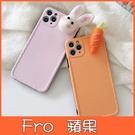 蘋果 iphone 12 pro 12 pro max 12 mini i11 pro max 蘿蔔兔子 手機殼 全包邊 保護殼