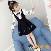 兒童套裝雪花襯衣套裙襯衫 吊帶裙兩件套秋裝【淘嘟嘟】