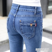 高腰牛仔褲女長褲薄款修身韓版新款夏季顯瘦彈力學生鉛筆褲小腳褲 中秋節全館免運