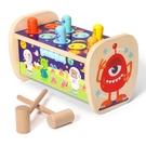 兒童益智玩具 早教玩具 嬰幼兒益智早教木質制敲打遊戲積木 智力開發兒童打地鼠雙錘敲擊玩具