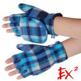 EX2 童翻蓋兩用保暖手套『藍 』852402 防風手套│保暖手套│兒童手套│刷毛手套