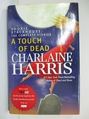 【書寶二手書T1/原文小說_G3G】A Touch of Dead: Sookie Stackhouse: the Complete Stories