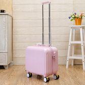 正韓鏡面登機箱女18寸小行李箱17寸迷你拉桿箱萬向輪旅行箱皮箱子小梨雜貨鋪