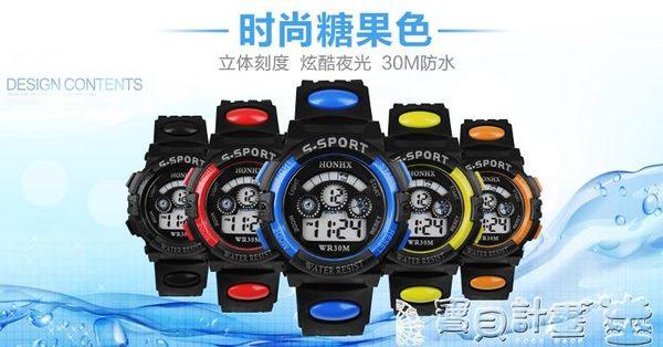 戶外運動腕錶 電子表男學生運動戶外防水夜光多功能數字式鬧鐘兒童手錶 寶貝計畫
