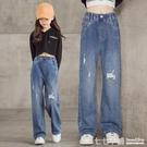 2021新款春款女童牛仔寬管褲春秋兒童大童春裝薄款夏季童裝褲子潮