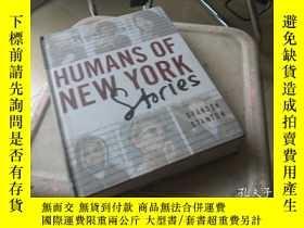 二手書博民逛書店Humans罕見of New York:StoriesY413068 Brandon Stanton St.