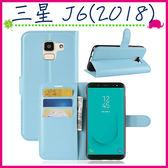 三星 Galaxy J6 (2018) 荔枝紋皮套 側翻手機套 支架 磁扣 錢包款保護殼 插卡位手機殼 左右翻保護套