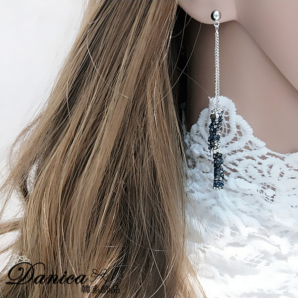 現貨不用等 韓國女神氣質浪漫簡約閃亮星空點點水鑽流蘇耳環 夾式耳環 S93399 Danica 韓系飾品