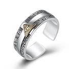 《 QBOX 》FASHION 飾品【R751S50】精緻個性歐美共濟會上帝之眼S925純銀/泰銀開口戒指