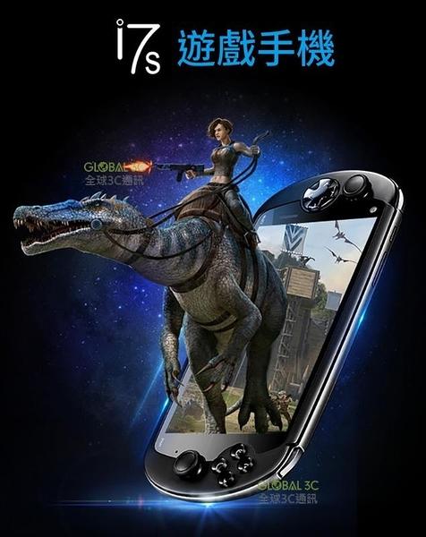 摩奇 i7s 遊戲 手機 原生搖桿按鈕0延遲 高通CPU 6000mAh電池 懷舊 模擬器 遊戲機