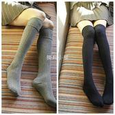 新款秋冬黑灰色條紋及膝襪女中筒半截過膝白不透肉高筒襪防下滑厚