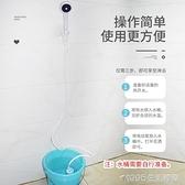 洗澡神器宿舍戶外農村家用工地移動帳篷便攜式簡易淋浴器電動花灑 1995生活雜貨