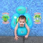 救生圈 游泳圈兒童加厚充氣寶寶腋下幼兒坐圈嬰兒趴圈小孩救生圈1-3-6歲