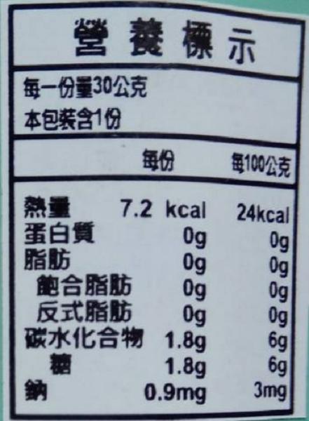 天勤行 海晶絲(純素) 30g/包