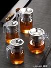 玻璃飄逸杯泡茶壺沏茶杯辦公室茶具套裝耐熱沖茶器家用過濾花茶壺 樂活生活館