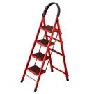 梯子 家用折疊多功能加厚室內升降人字梯伸...