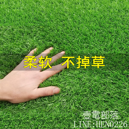 仿真草坪塑料草坪假草皮幼兒園人工綠色地毯墊子戶外陽台人造草坪 18mm加密加厚 降價兩天