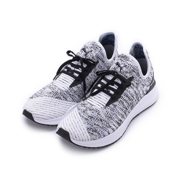 PUMA AVID EVOKNIT MOSAIC 襪套式休閒運動鞋 白黑 366601-06 男鞋