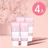 身體防曬4入組★MKUP 美咖 亮白保濕防曬身體乳 SPF50+★★★★