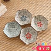 調味碟 6個裝日式調味碟家用餐碟味碟骨碟 創意陶瓷餐具菜碟盤子小碟子 4色 交換禮物