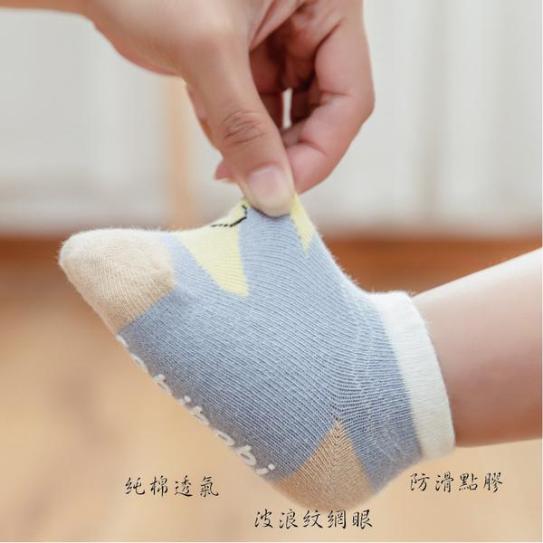 透氣薄款寶寶襪 可愛造型襪 嬰兒襪 新生兒襪 (0-1Y/1-3Y)【JB0105】
