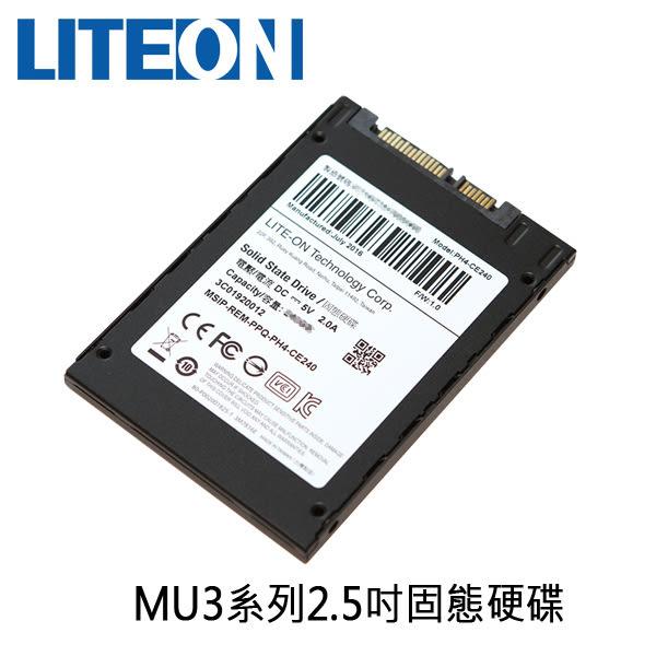 【免運費-建興電子】LiteON MU3 240G 固態硬碟 / MLC顆粒 / 3年保