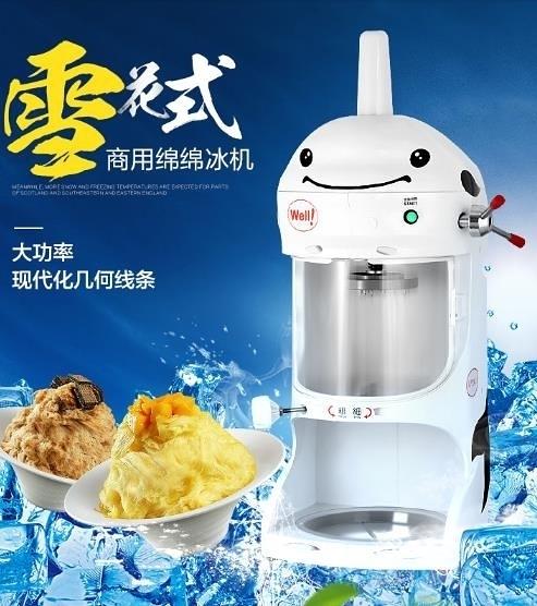 碎冰機 艾拓電動綿綿冰機 奶茶店沙冰機雪花碎冰機綿綿冰機刨冰機  莎瓦迪卡