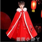 女童拜年服過年漢服秋冬兒童古裝冬中國風唐裝新年裝衣服加厚冬裝 蘿莉新品