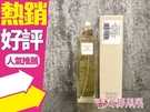 Elizabeth Arden 5th Avenue 雅頓 第五大道 女性淡香精 125ml TESTER◐香水綁馬尾◐