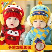 兒童帽子 韓版男女童寶寶帽子秋冬嬰兒帽子6-12-24個月兒童加絨毛線帽冬天 都市韓衣