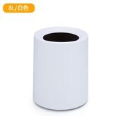 日式創意圓形家用雙層垃圾桶客廳衛生間廚房浴室臥室辦公室垃圾筒 【免運】