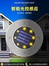 太陽能地埋燈景觀燈