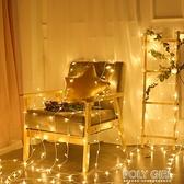 LED彩燈閃燈串燈節日裝飾圣誕婚慶滿天星星燈生日驚喜氛圍小道具 喜迎新春