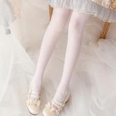 絲襪lolita天鵝絨薄款洛麗塔襪子舒適打底純色白色連褲春夏透肉絲襪 凱斯盾