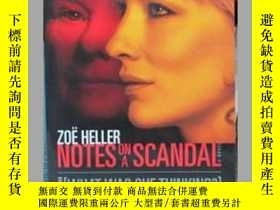 二手書博民逛書店Notes罕見on a Scandal: What Was Sh