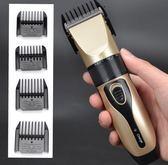 兒童理髮器 推剪成人剃頭發刀充電動式兒童剃刀推子電剪刀推頭 萬聖節