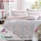 【BEST寢飾】天絲床包兩用被四件組 加大6x6.2尺 安娜 床高35cm 頂級天絲 附TENCEL天絲+3M雙吊牌