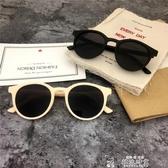 太陽眼鏡張大奕同款女白色復古小框墨鏡網紅阿沁圓形韓版潮男圓臉太陽眼鏡特賣