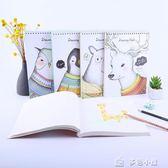 手繪空白素描本兒童畫畫本圖畫本速寫本美術涂鴉畫畫彩鉛本「多色小屋」